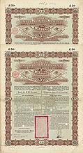 China-Lot: Chinese Imperial Government Gold Loan of 1896 (Kaiserlich Chinesische Staatsanleihe von 1896) (6 Stück)