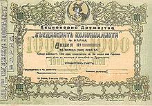 A.D. Sedinenit Kolonialisti