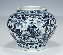 Rare Chinese Works of Art