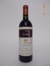 1 bouteille   CHÂTEAU MOUTON ROTHSCHILD 1990 GCC1 Pauillac (e.l.s.)