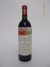 1 bouteille   CHÂTEAU MOUTON ROTHSCHILD 1989 GCC1 Pauillac (e.l.s; 1 accroc infime bas capsule)