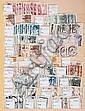 France, timbres-poste oblitérés :  4 classeurs de stock MOC numérotés  Yvert 13 à 3337, P.A. Yvert 6 à 61  (quelques P.A. neufs entre les n°16  et 63), par multiples. (très bon état  d'ensemble).