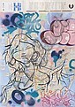 JEZSans titre.Aérosol et marqueur sur plande métro de New York.83 x 58 cm.