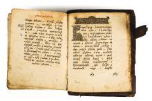 Psautier, Moscou, 1645, in-4°, 430 p, reliure plein-cuir estampée à