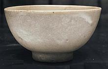Bol en grés émaillé céladon Longquan, Chine, XV-XVIème siècle. D. : 15 cm.