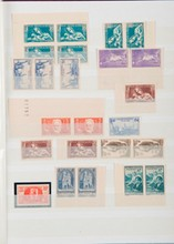 France :  timbres-poste neufs principalement sans  charniere avant 1945 (dont multiples).