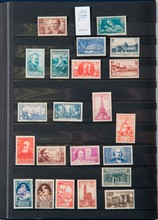 France :  entre les années 1935/1960 et divers,  timbres-poste neufs sans charnière dans  un classeur