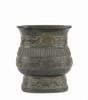 Vase en bronze Zhi Chine, Dynastie Ming, XVème - XVIIème siècle. Dans le style des bronzes archaïques de l'époque Zhou, le pied, la panse et la base du col décorés d'une frise d'oiseaux stylisés sur fond de grecques, inscription à l'intérieur du vase