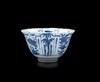 Bol en porcelaine bleu blanc  Chine, XVIIème siècle.  Reposant sur un petit pied, la bordure lobée, à  décor de motifs floraux et bambous. H. : 7,5 cm.