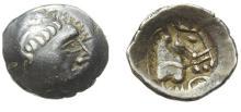 IMITATION DANUBIENNE - Drachme argent 2,38 gr. Rare et peut-être unique