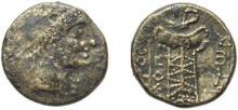 LONGOSTALETES - Un autre exemplaire: Bronze au trépied. 7,77 gr.