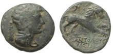 LONGOSTALETES - Bronze au lion KIANTOLO/BASIL. 8,98 gr.