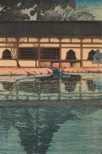 HASUI KAWAZE (1883-1957)