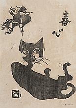 Naondo NAKAMURA (1905-1981) Le chat. Lithographie originale signée au crayon en