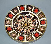 ROYAL CROWN DERBY IMARI SOUP BOWL #1128 - 10''diam. Iron Red, Cobalt Blue, and 22 Carat Gold. Condition, age appropriate wear. All items are sold as is.
