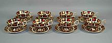 (16) PC ROYAL CROWN DERBY IMARI CUPS AND SAUCERS - #1128 XLVII and XLVIII.  Service for Eight. Iron Red, Cobalt Blue and 22 Carat Gold. Saucer, 6''diam. Cups, 4''. Condition, age appropriate wear. All items are sold as is.