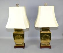 (2) ASIAN BRASS TABLE LAMPS - 36''H x 8.5''W - Condition:  Age appropriate wear; All items sold as is.