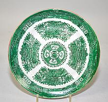 19TH CENTRY CHINESE EXPORT PORCELAIN PLATE GREEN FITZHUGH GILT - 8 1/4'' diameter - Condition: Age appropriate wear; All items sold as is.
