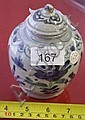 Antique Chinese blue & white pottery lidded jar
