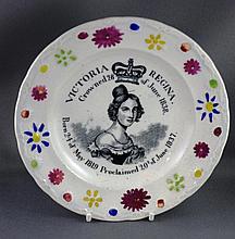 Queen Victoria Coronation plate 16.5cm diameter,