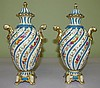 Pair of Rudolstadt lidded vases Approx 23 cms tall