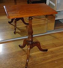William IV rectangular top wine table in satin bir