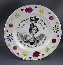 Queen Victoria Coronation plate 16.5cm diameter