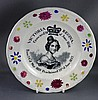 Queen Victoria Coronation plate 16.5cm diameter