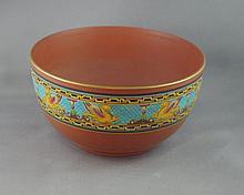 Antique Maw pottery bowl 15cm diameter, 8cm high