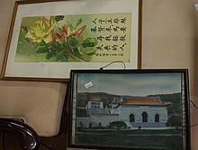 Chinese silk embroidery of temple together with a