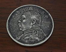 Chinese silver coin 1920's dollar