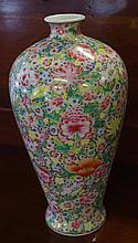 Chinese polychrome pottery vase decorated with