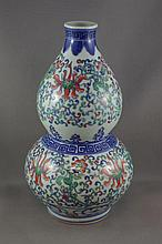 Chinese porcelain double gourd vase 22cm high