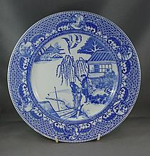 Royal Doulton 'Gardener's Cottage' plate 26cm