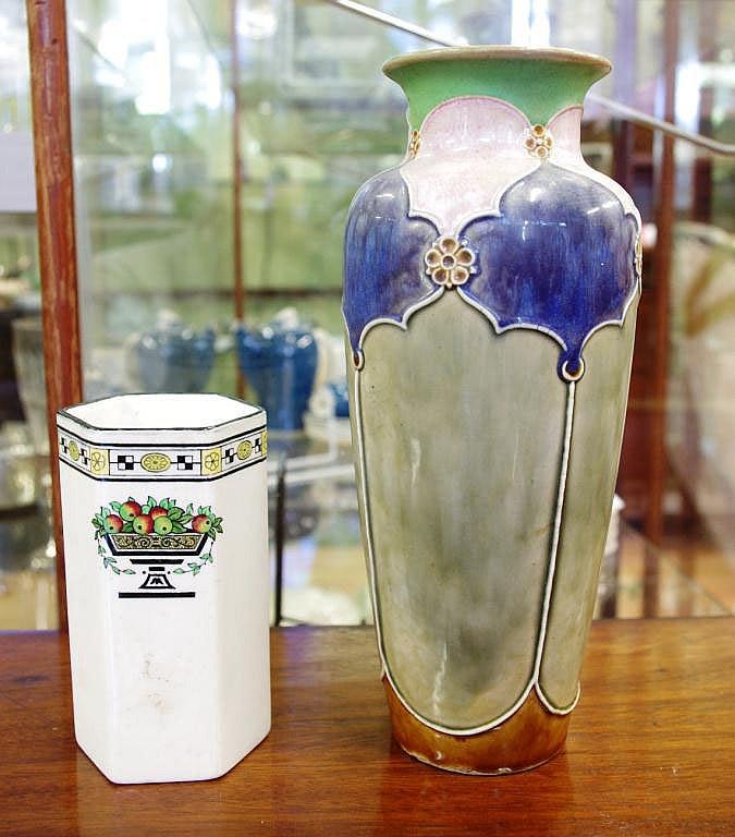 Two vintage Royal Doulton vases stoneware vase