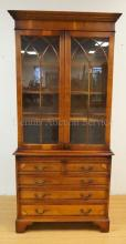 2 PC CUPBOARD W/ 5 DRW BASE W/ FAN INLAY AND TOP W/ 2 GLASS DOORS. HAS A PULL OUT SURFACE W/ LEATHER COVER