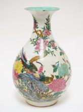 LARGE ASIAN PORCELAIN VASE DECORATED WITH BIRDS & FLOWERS. 15 3/4 INCHES TALL.