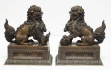 Friday March 13th Amazing Estate Sale 2pm EST! Fine Asian Antiquities & MORE!