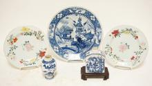 CHINESE EXPORT PORCELAIN GROUPING. BLUE & WHITE TEA, VASE, AND PLATE TOGETHER WITH TWO FAMILLE ROSE PLATES. 19/20TH C. SIZE OF LARGE PLATE 11 7/8 IN. ONE FAMILLE ROSE PLATE IS CRACKED, VASE WITH RESTORED NECK AND MISSING LID, TEA CADDY MISSING LID.