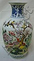 CHARACTER SIGNED COLORFUL HAND PAINTED VASE