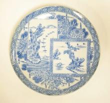 ORIENTAL PORCELAIN CHARGER IN BLUE & WHITE. 12 1/4 INCH DIA.