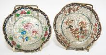2 PLIQUE-A-JOUR DISHES. ONE DECORATED WITH FLOWERS, THE OTHER WITH BIRDS AND FLOWERS. BOTH ARE 5 INCHES IN DIA.