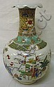 HAND PAINTED CHARACTER SIGNED VASE W/PEOPLE ALL