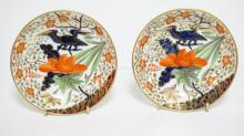 ANTIQUE GAUDY STYLE PORCELAIN DISHES DECORATED WITH EAGLES & FLOWERS IN COBALT BLUE, ORANGE, GREEN AND GOLD. 5 1/2 INCH DIA.