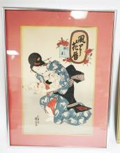 FRAMED JAPANESE WOODBLOCK PRINT BY KUNISADA. MOTHER AND CHILD. 9 3/4 IN X 14 3/4 IN