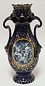 TALL VASE W/MEDALLION OF 2 LADIES IN A GARDEN;