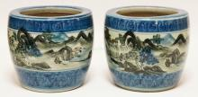 PAIR OF CHINESE CERAMIC POTS. 9 IN TALL.