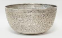 SIAMESE SILVER (TESTED) BOWL. 13.33 TROY OZ. INTRICATE EMBOSSED & ENGRAVED DECORATION. 7 1/2 IN DIA, 4 IN HIGH.