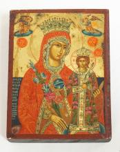 RUSSIAN WOODEN ICON. 3 1/2 X 4 5/8 INCHES.
