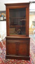 MAHOGANY CORNER CUPBOARD WITH FLUTED COLUMNS. 71 1/2 INCHES HIGH. 32 INCHES WIDE. 15 INCHES DEEP.